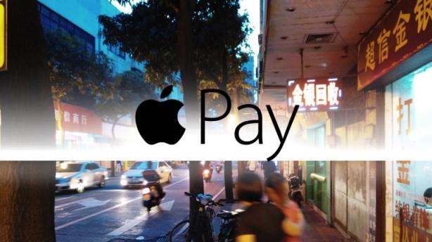 Apple Pay anunciou parceria com China UnionPay