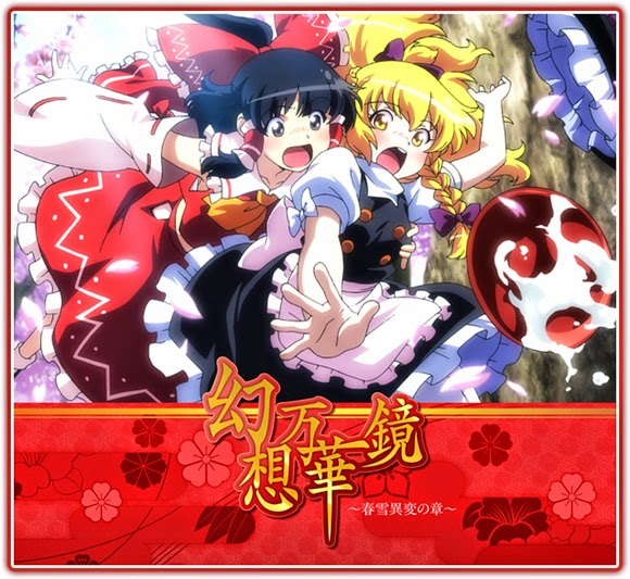 Touhou Gensou Mangekyou The Memories Of Phantasm - Touhou Gensou Mangekyou The Memories Of Phantasm 2013 Poster