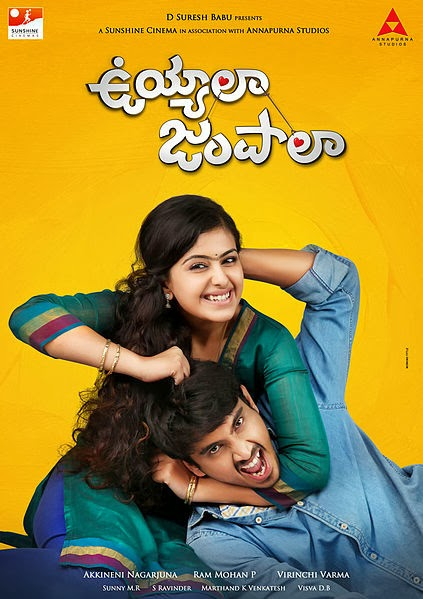 Watch Uyyala Jampala (2013) Telugu CamRip Full Movie Watch Online For Free Download