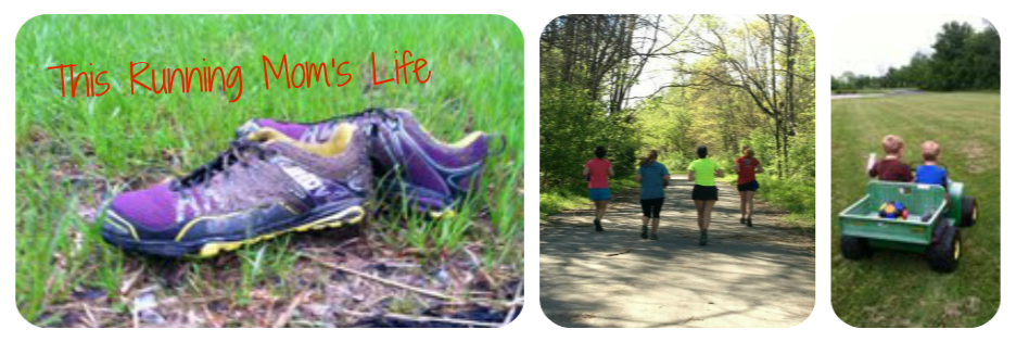 This Running Mom's Life