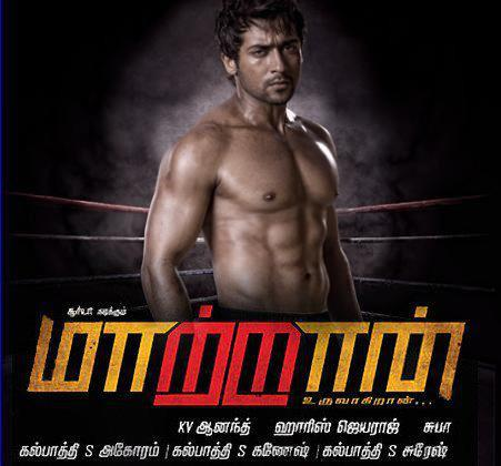 kana kanden tamil movie mp3 songs free download
