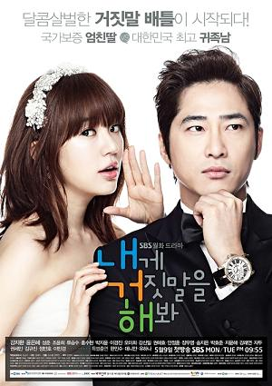 Download Music Korean on Lie To Me Free Korean Music Download
