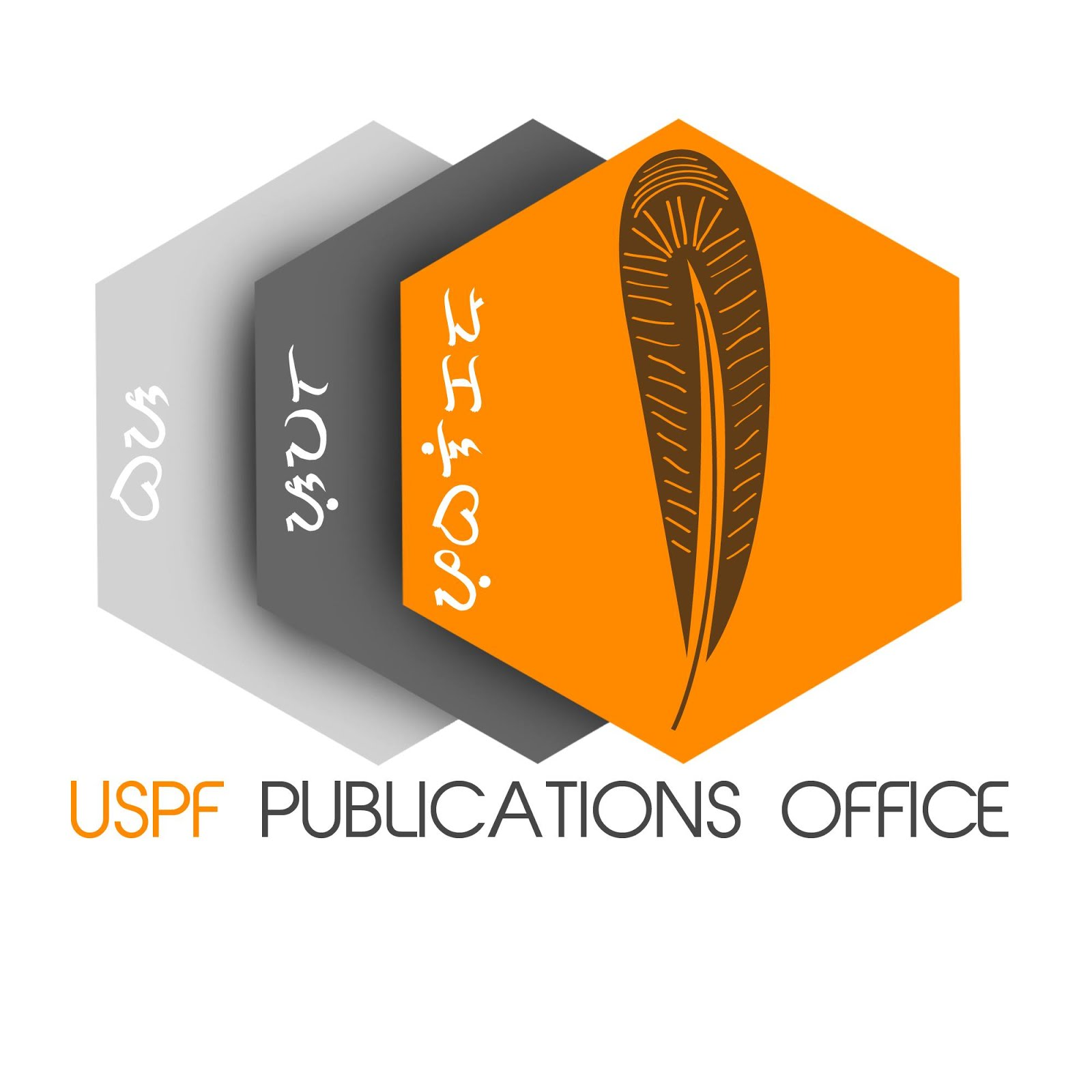 USPF Publications Office