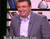 برنامج بوضوح مع عمرو الليثى حلقة الأربعاء 4-3- 2015