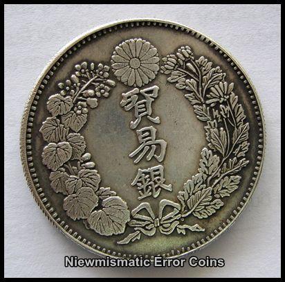 Meiji 10 Years