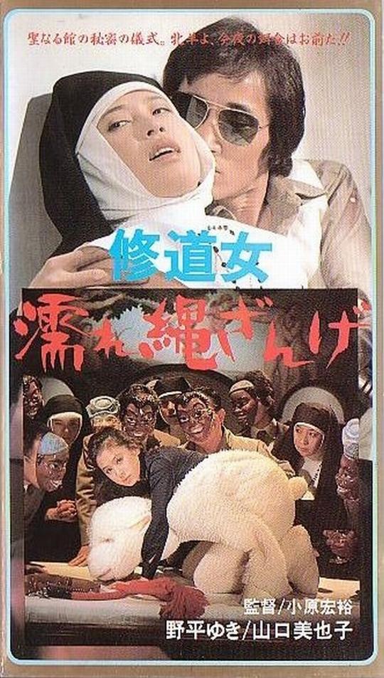 4Смотреть фильмы эротика японские