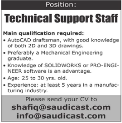 19.04.2017 TECHNICAL SUPPORT STAFF NEED URGENTLY JOB IN KSA VISA NOT THERE