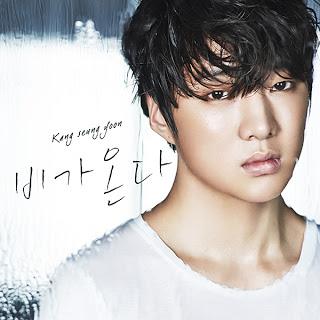 Kang Seung Yoon (강승윤) - 비가 온다 (It Rains)