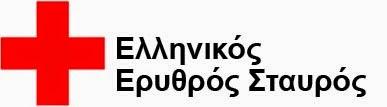 ΙΑΤΡΙΚΟΣ ΥΠΟΣΤΗΡΙΚΤΗΣ