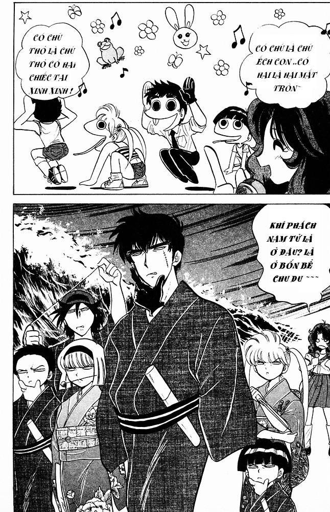 Jigoku Sensei Nube trang 10