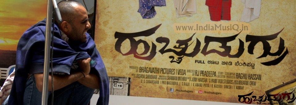 Hudugaru Kannada Mp3 Song - SongsPk Mp3