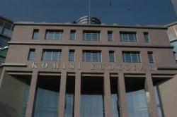 lowongan kerja Komisi Yudisial 2013