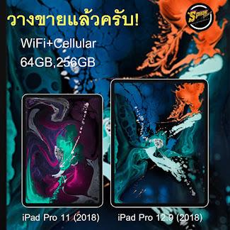 iPad Pro 11,Pro 12.9 (2018)