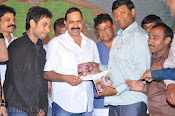 Present Love Movie Audio Release photos-thumbnail-4
