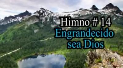 HimnarioAdventista DVD
