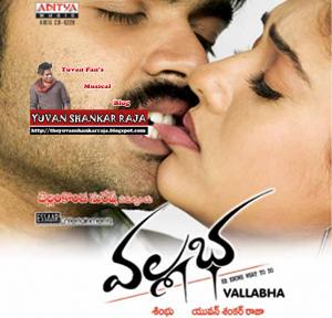 Vallabha Telugu Movie Album/CD Cover