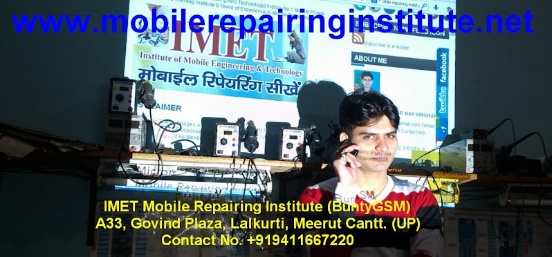 IMET Mobile Repairing Institute
