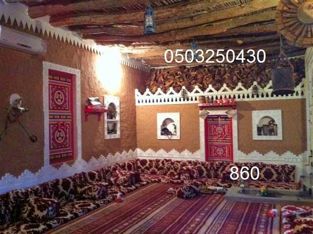 "<img src=""ديكور-غرف-تراثية"" alt=""صور ديكور غرف تراثية"" />"