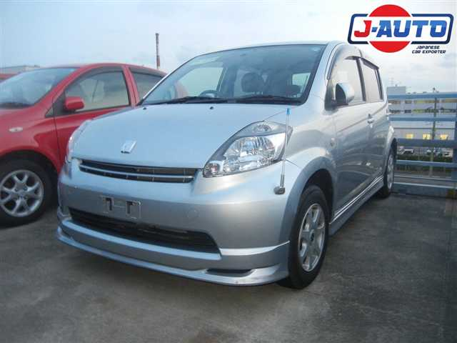 Cars For Sale In Mombasa Port