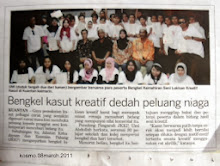 kosmo.08.03.11