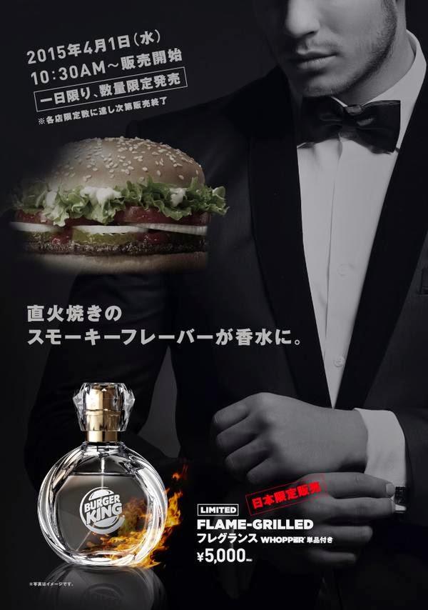 https://www.burgerkingjapan.co.jp/