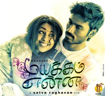 Watch Mayakkam Enna (2011) Tamil Movie Online