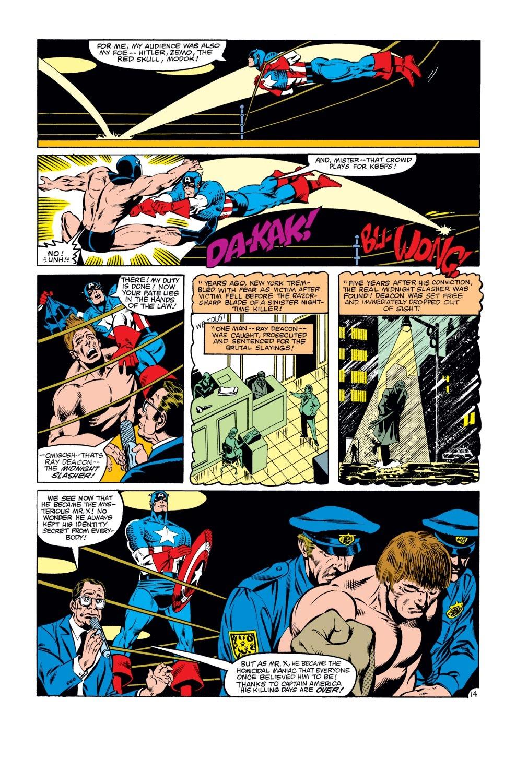 Captain America (1968) Issue #271 #187 - English 15