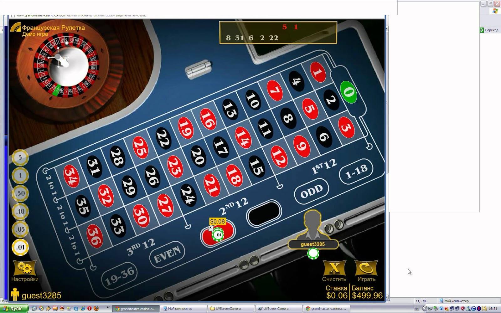 официальный сайт казино рулетка без зеро