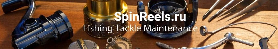 [SR]SpinReels - рыболовные снасти и аксессуары из Японии, спиннинги, катушки Shimano/Daiwa