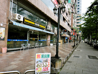Xinguang Road at Sanduo Shopping District Kaohsiung
