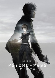 10 Anime Movie 2015 Terbaik Versi Anime! Anime! Psycho-Pass: The Movie