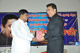 Kamal Hassan Birthday Stills