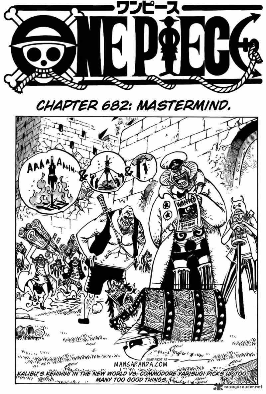 1 One Piece 682   Mastermind