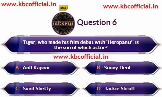 Ghar Baithe Jeeto Jackpot Question No 06 - Episode no 01 Dated 18th August 2014 - KBC GBJJ