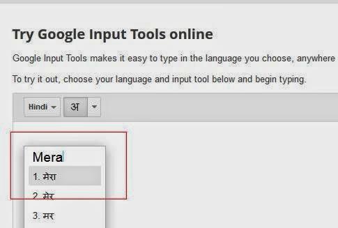 Inputing Text in Google Input Tool