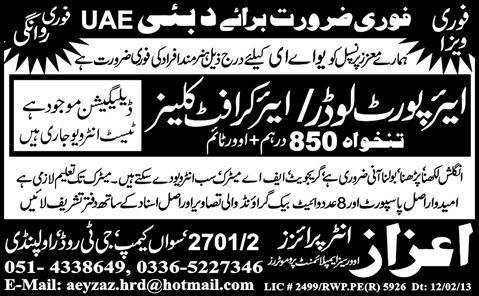 jobs-in-dubai-advertisement-express