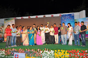 33 Prema Kathalu Audio launch photos-thumbnail-1