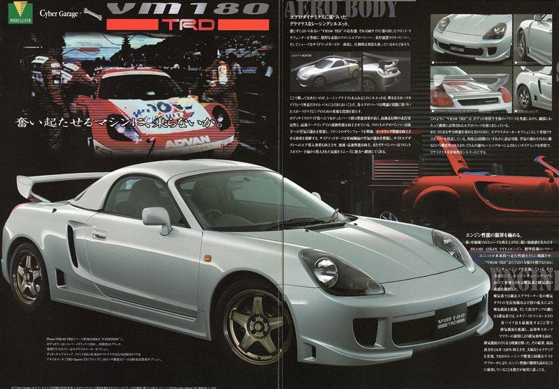 Toyota MR-S, JDM, VM180 TRD
