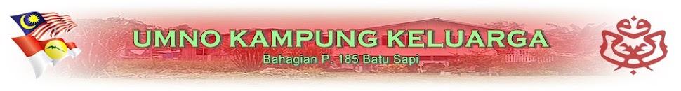 UMNO Cawangan Kampung Keluarga