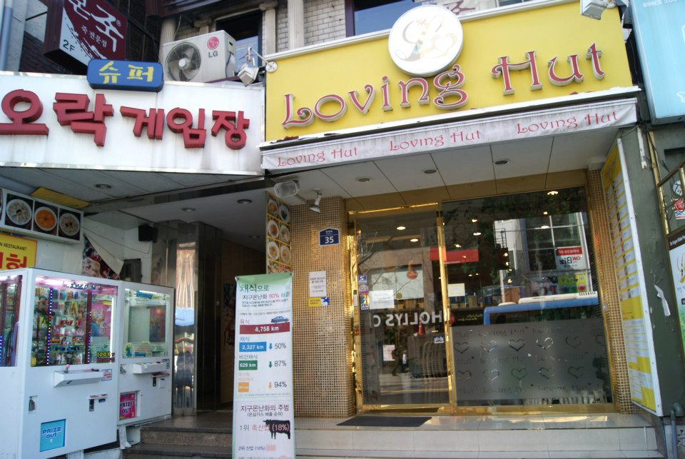Emma Bell: Rocking around Seoul with Hello Kitty and Vegan ... Rainbow Shops