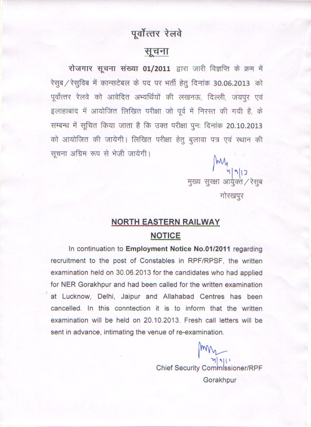 INFORMATION REGARDING WRITTEN EXAMINATION OF CONSTABLE IN RPF/RPSF