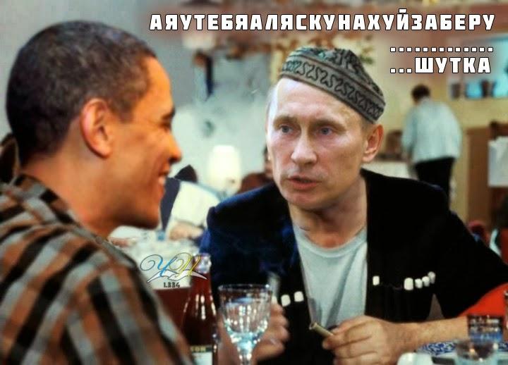 В Кремле объяснили, почему Обама и Путин не разговаривали друг с другом в Пекине - Цензор.НЕТ 5030