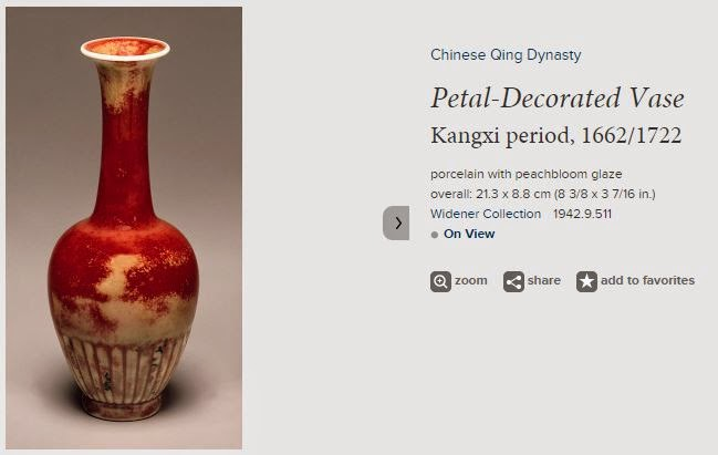 Chinese Kangxi Petal vase with Peachbloom Glaze