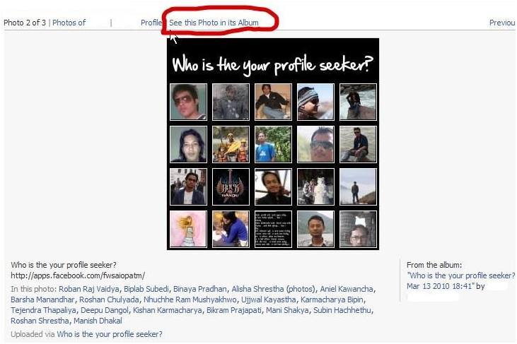 how to change profile picture on facebook to private