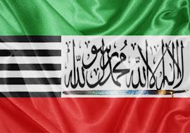 پرچم زیبا