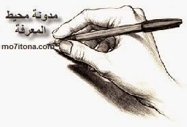 معالجة الصعوبات الإنشائية في اللغة العربية