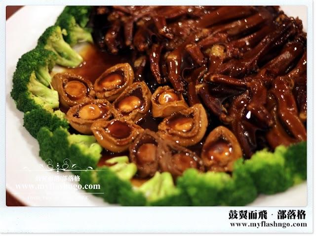 Prai Food | 鲍鱼乳猪超值套餐/ 富满楼酒家