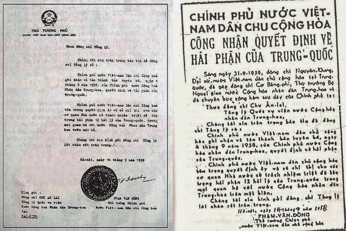 Cong-Ham-Pham-Van-Dong.jpg