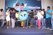 Romeo Movie Audio launch Photos gallery-thumbnail-14