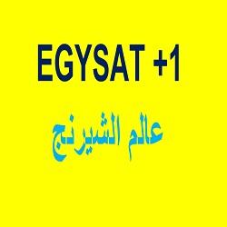 EGY SAT